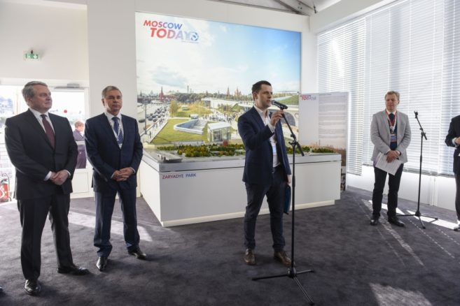 mipim 2018 moscow government