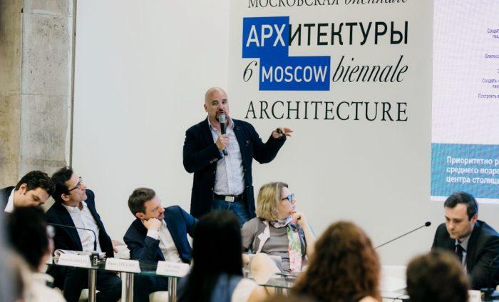 Арх Москва, МЦУ Город, архитектура, общественные пространства, выставка, мероприятие