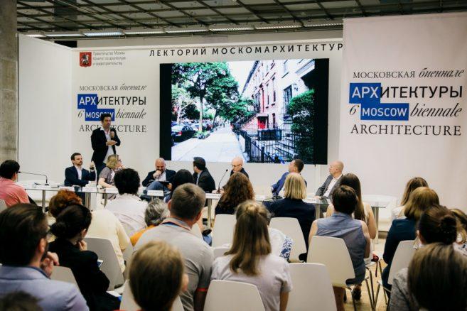 Арх Москва, МЦУ Город, архитектура, общественные пространства, выставка, мероприятие, Илья Заливухин