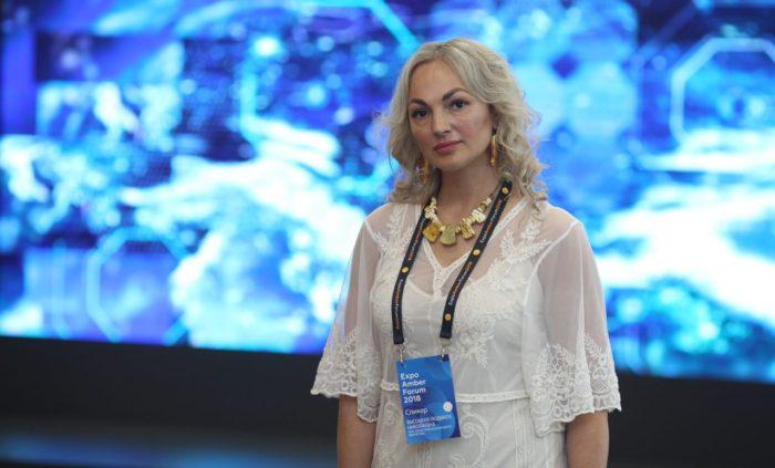 Янтарный форум, amberforum, мцу город, калининград, конференция, форум, янтарь