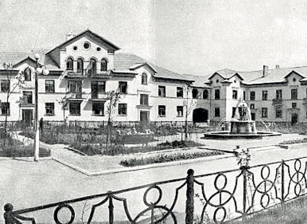 Архивное фото 1950-х годов
