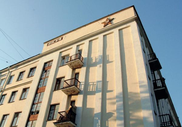 Дом ударников коммунистического труда