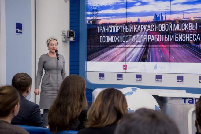 Город, Новая Москва, ТАСС, 2018