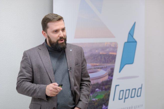 Егорченков, сети 4.0, мцу город