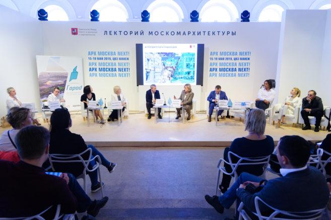 Арх Москва 2019, МЦУ Город, Креативная среда, умные города
