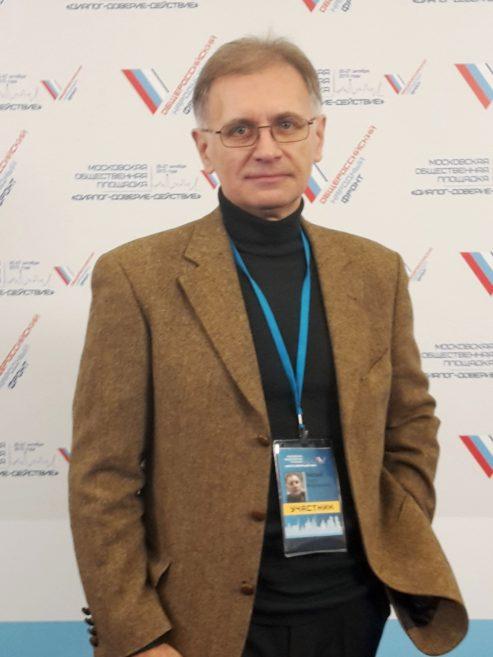 Сергей ЧИСТЫЙ