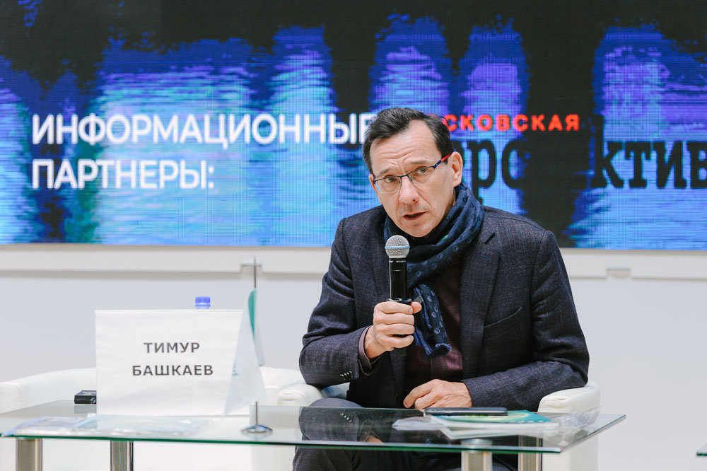 Тимур БАШКАЕВ, руководитель архитектурного бюро «АБТБ»