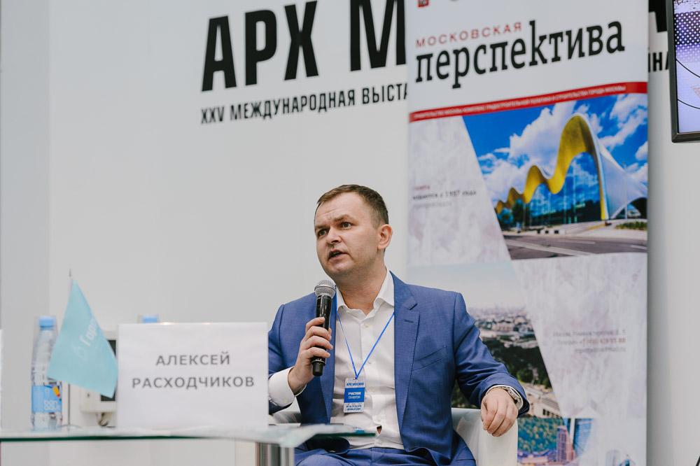 Алексей РАСХОДЧИКОВ, заместитель директора по внешним коммуникациям АО «Мосинжпроект»