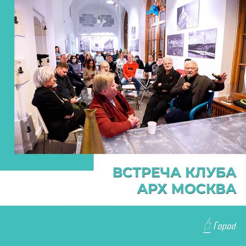 Встреча клуба в москве белгород ночные клубы кому за 30
